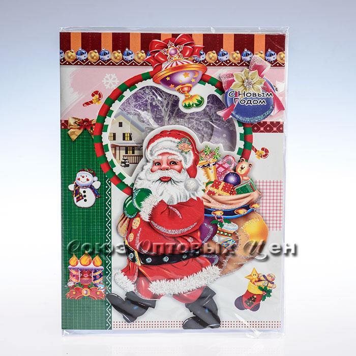 открытка новогодняя 14,5*20cm SD10-2 уп 24шт