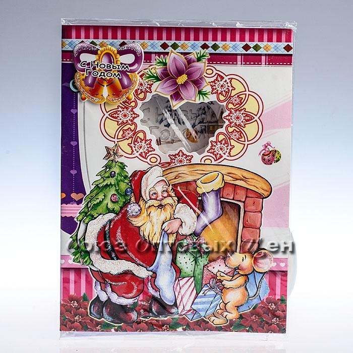 открытка новогодняя 14,5*20cm SD10-3 уп 24шт