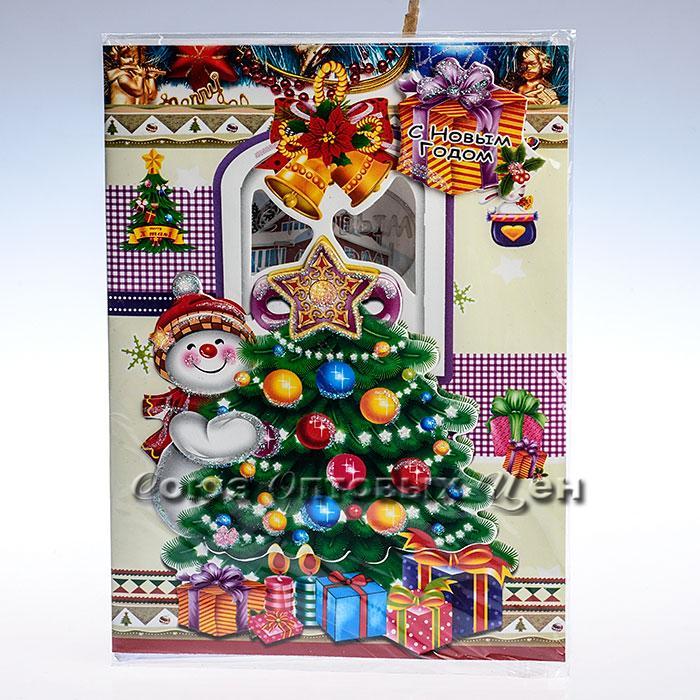 открытка новогодняя 14,5*20cm SD10-5 уп 24шт