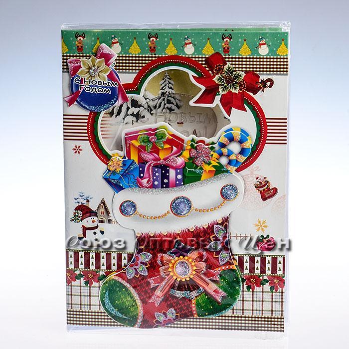 открытка новогодняя 14,5*20cm SD10-9 уп 24шт
