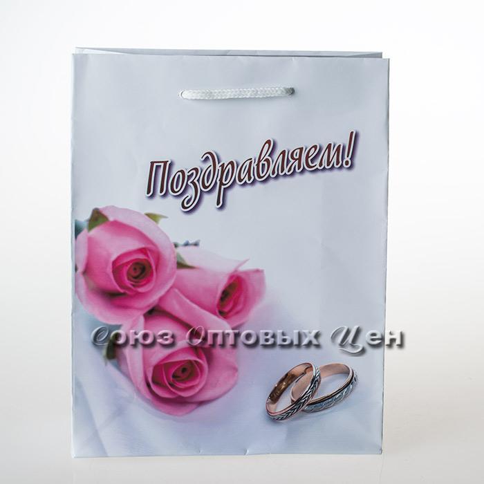 пакет подар бум 32*26 Свадьба уп/12 (шт.)