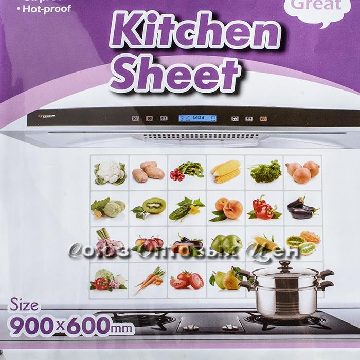 экран защитный в кухню за плиту фольга 90*60 уп/30