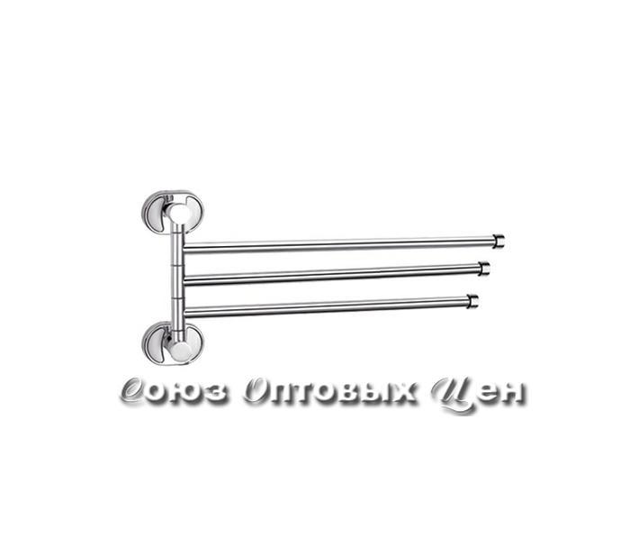 вешалка для полотенец тройное поворотная F-024 (Р2913)