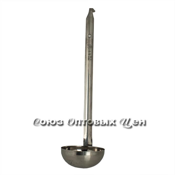 половник металл малый 150мл SB-6
