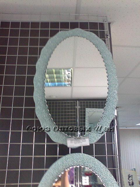 зеркало настенное 60*40см YY-9001
