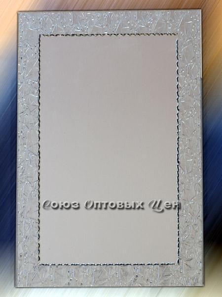зеркало настенное 60*40см YY-9006 двойное, прямоуголное