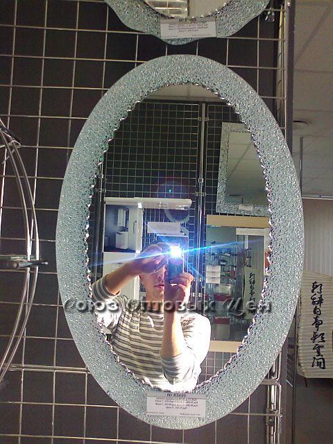 зеркало настенное 60*40см YY-5027