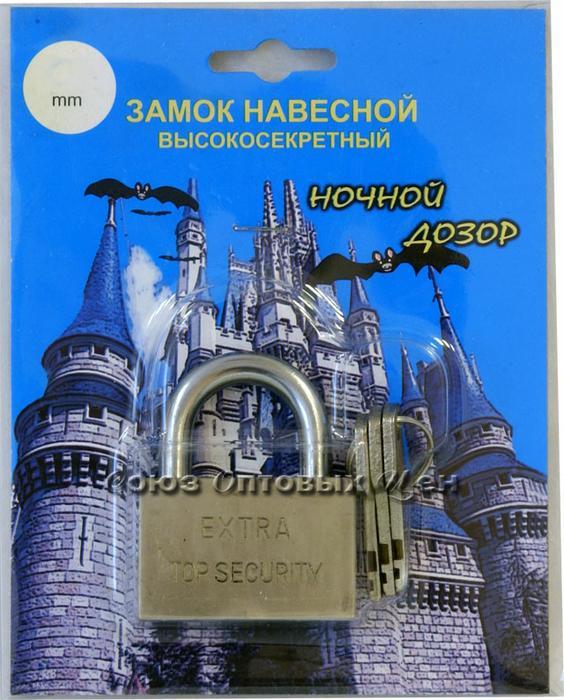 """замок навесной""""НД""""высокосекретный блистер 70мм уп/12 №18"""